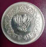 SV * YEMEN (Republica Arabă)  1 RIYAL 1963 * 20 GRAME ARGINT. 750     AUNC+