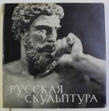 RUSSIAN SCULPTURE , AN ANTHOLOGY , 1966