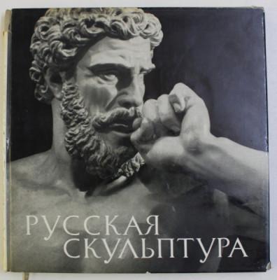 RUSSIAN SCULPTURE , AN ANTHOLOGY , 1966 foto
