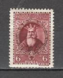 Romania.1932 500 ani moarte Alexandru cel Bun  CR.2