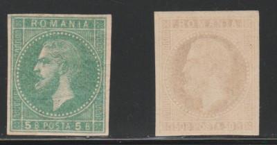Romania 1872 - 2 Eseuri Carol Paris 5b verde + 50b gri foto