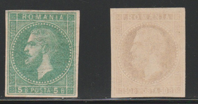 Romania 1872 - 2 Eseuri Carol Paris 5b verde + 50b gri