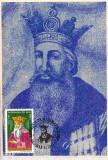 Ilustrata maxima, personalitati, Alexandru cel Bun