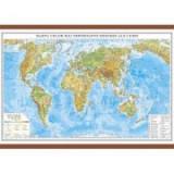 Harta celor mai importante resurse ale lumii 1400x1000mm (GHRL1)