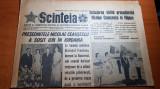 ziarul scanteia 15 aprilie 1975-vizita lui ceausescu in iordania si pakistan