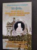 10 lei 2017. 140 ani de la proclamarea independenței de stat. Tiraj 200 bucăți.