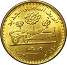 Egipt 50 Piastres 2019 - (New Egyptian Countryside) 23 mm, CL10, KM-New UNC !!!
