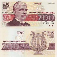 BULGARIA 200 leva 1992 UNC!!!