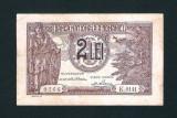 ROMANIA 2 Lei - 1937 . Mai rara ! Cel mai mic pret !!