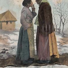 Carte Postala - Salutari din Romania - Tiganci aprinzand tigara, Necirculata, Printata