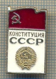 Y 681 INSIGNA - CONSTITUTIA CCCP - URSS -PENTRU COLECTIONARI