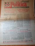 Ziarul politica 30 septembrie 1995-art. corneliu vadim tudor,art. jud teleorman
