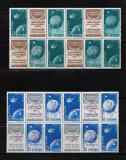 ROMANIA 1958 - SATELITII ARTIFICIALI, SUPRATIPAR, BLOCURI, MNH - LP 459a