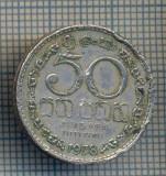 AX 508 MONEDA- SRI(SHRI) LANKA - 50 CENTS -ANUL 1978 -STAREA CARE SE VEDE, Africa