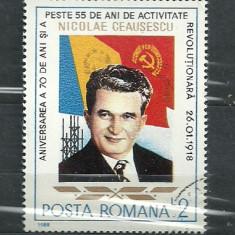 ROMANIA 1988 – ANIVERSARE NICOLAE CEAUSESCU, timbru stampilat , SD65