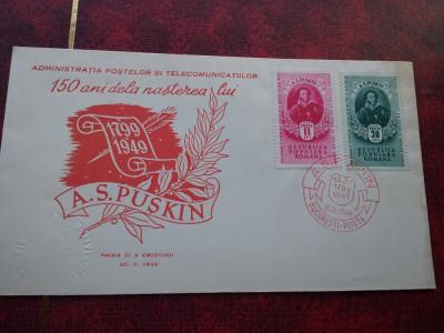 1949-150 ani Puskin-FDC foto