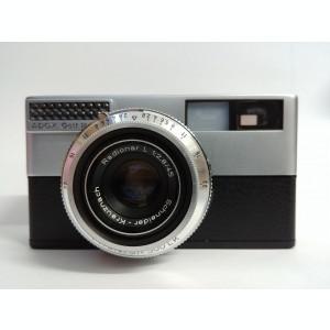 Aparate foto vechi.