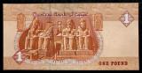 Egipt 1 Pound Lira 2007 UNC necirculata  **