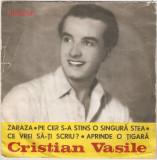 Vinyl Cristian Vasile – Zaraza