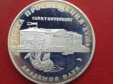 RUSIA 3 ruble 1992 /ARGINT / .900/ 34,88 g/ UNC/PROOF