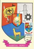România, LP 942/1977, Stemele judeţelor (E-V), (uzuale), c.p. maximă, Gorj