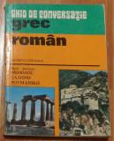 Ghid de conversatie grec - roman de Socratis Cotolulis