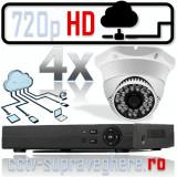 Sistem supraveghere video IP HD megapixel cu 4 camere cu IR interior