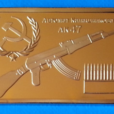 Lingou Auriu AK-47 Kalasnyikov pusca de asalt UNC