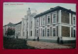 Romania Vaslui Casarma Infanteriei, Necirculata, Printata