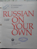 RUSSIAN ON YOUR OWN 50 LESSONS IN RUSSIAN. LEARNING TO READ RUSSIAN (2 VOL. COLEGATE)-E. VASILENKO, E. LAMM