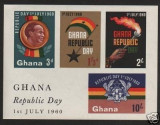 Ghana 1960 Republic Day, imperf sheet, MNH AJ.077