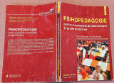 Psihopedagogie pentru examenele de definitivare si grade didactice- Polirom,1998