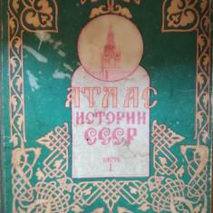 Atlas geografic cartonat, scos la Moscova, 1949, URSS, 29 pag, stare bună
