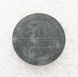 Jeton Germania - 50 Pfennig 1918 - Notgeld