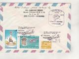 Bnk fil Plic ocazional TAROM primul zbor Boeing 707 Bucuresti Berlin