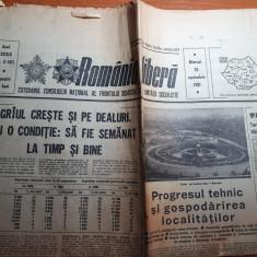 romania libera 30 septembrie 1981-art. portile de fier 2,dinamo calificata uefa