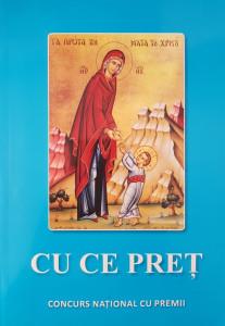 UCIGASA CETATE - Din invataturile parintelui Arsenie Boca