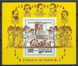 GUINEA BISSAU 1983 SAH, Nestampilat