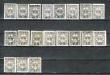 Romania  1932-37     si  1946-47   lot  taxa  de plata   Coroana