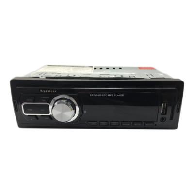 Radio bluetooth MP3 Bluethcar 5218E, USB, card SD, telecomanda foto