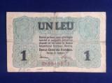 Bancnote România - 1 leu 1917 Banca Generală Română - seria D. 8645171