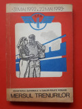 MERSUL TRENURILOR   × an 1992/1993