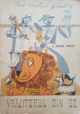 VRAJITORUL DIN OZ - Frank Baum 1965