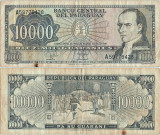 1982 , 10.000 guaraníes ( P-209a.8 ) - Paraguay