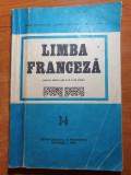manual limba franceza pentru anii 3 si 4 de studiu - din anul 1985