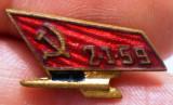 I.675 INSIGNA VECHE COMUNISTA RUSIA URSS CCCP RACHETA PROGRAM SPATIAL LUNA 1, Europa
