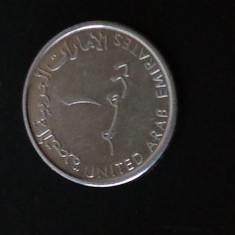 Monedă 1 dirham Emiratele Arabe Unite