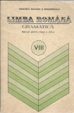 Limba romana. Gramatica - Manual pentru clasa a 8 a, Clasa 8