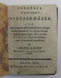 RISIPIREA CEA DE PE URMA A IERUSALIMULUI ...de IOAN BARAK , SCRISA IN LIMBA ROMANA CU CARACTERE CHIRILICE , 1852