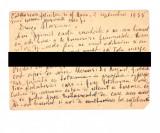 Carte postala 1935 Mariana Cretzu Medeleni, Circulata, Printata